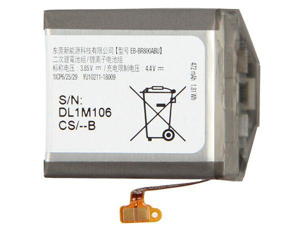 p_SM-R800